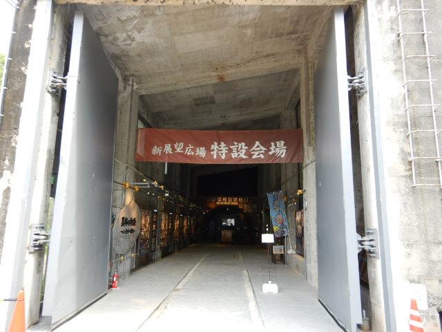 黒部ダム2019-08