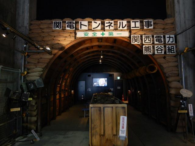 黒部ダム2019-09