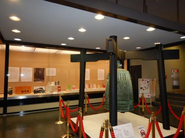 愛荘町立歴史文化博物館202011-03