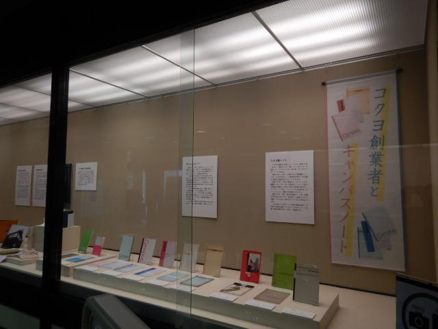 愛荘町立歴史文化博物館202011-04