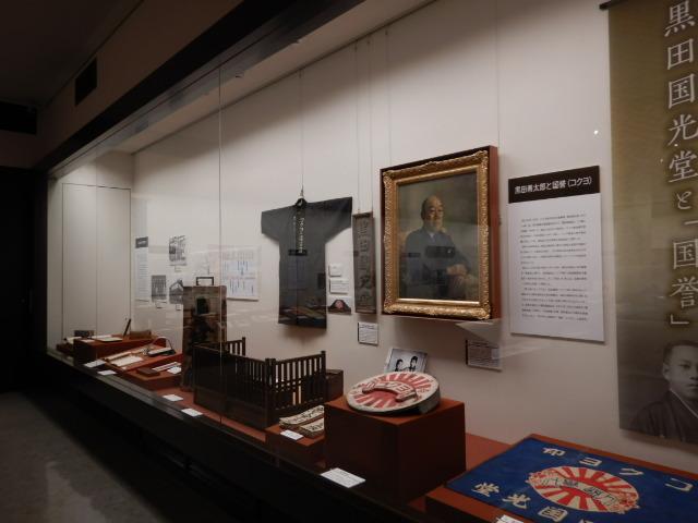 愛荘町立歴史文化博物館202011-07