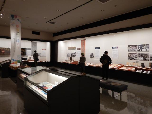 愛荘町立歴史文化博物館202011-08