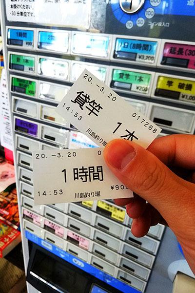 川島釣り堀_007