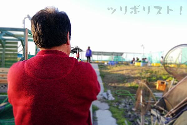 川島釣り堀_028