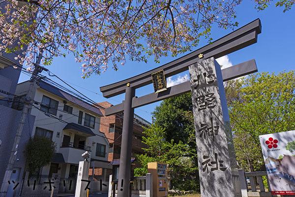 新井薬師公園020