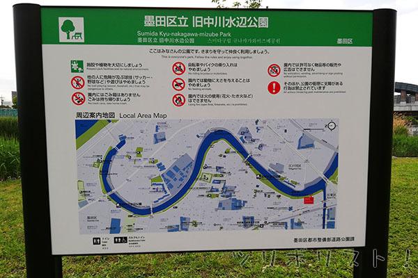 旧中川水辺公園_002