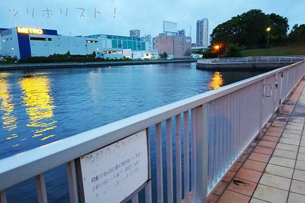 潮見さざなみ公園002