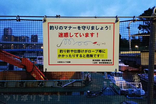 潮見さざなみ公園004