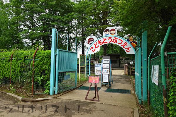 大崎公園015