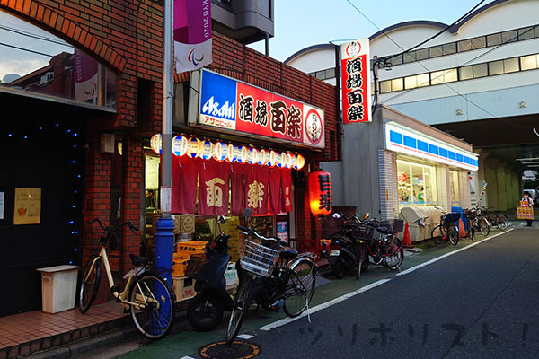 赤塚溜池公園036