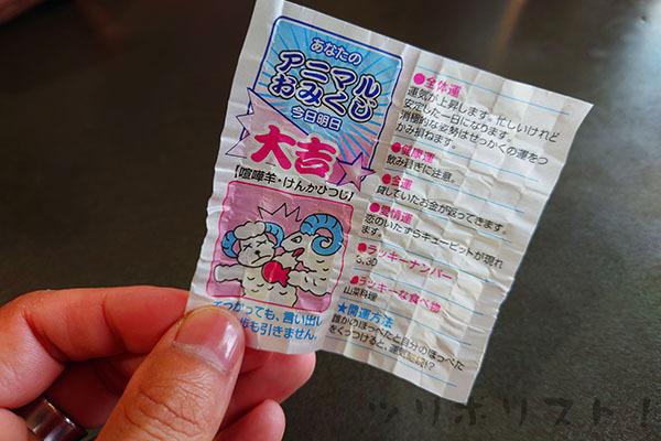 川島釣り堀_055
