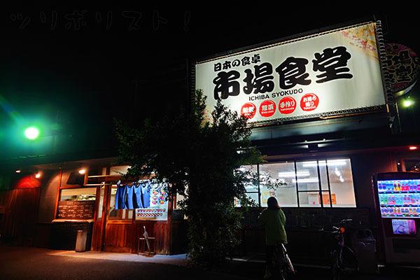 川口自然公園010
