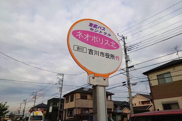 吉川運動公園001
