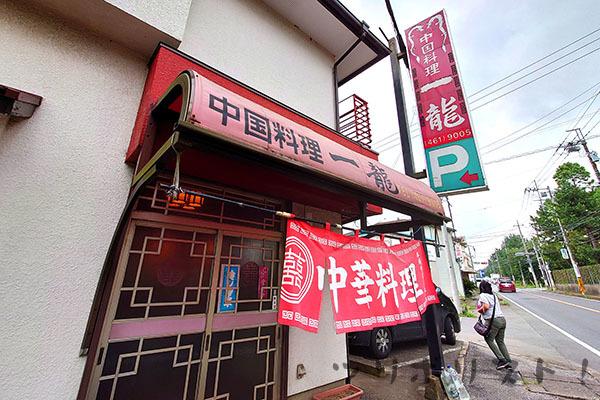 Fuji018.jpg