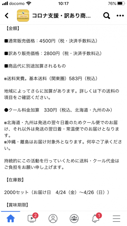 IMG_1619 (1)