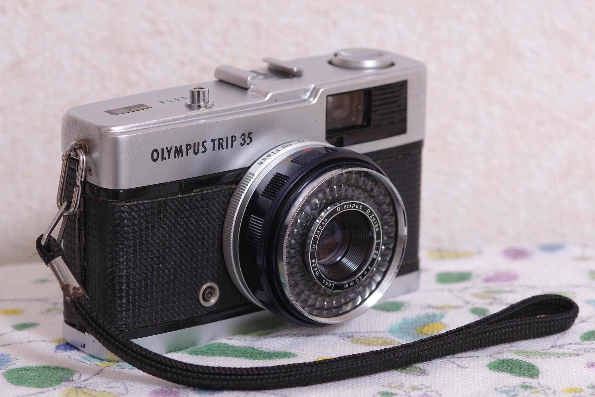 IMGP9280 FA100mm MACRO