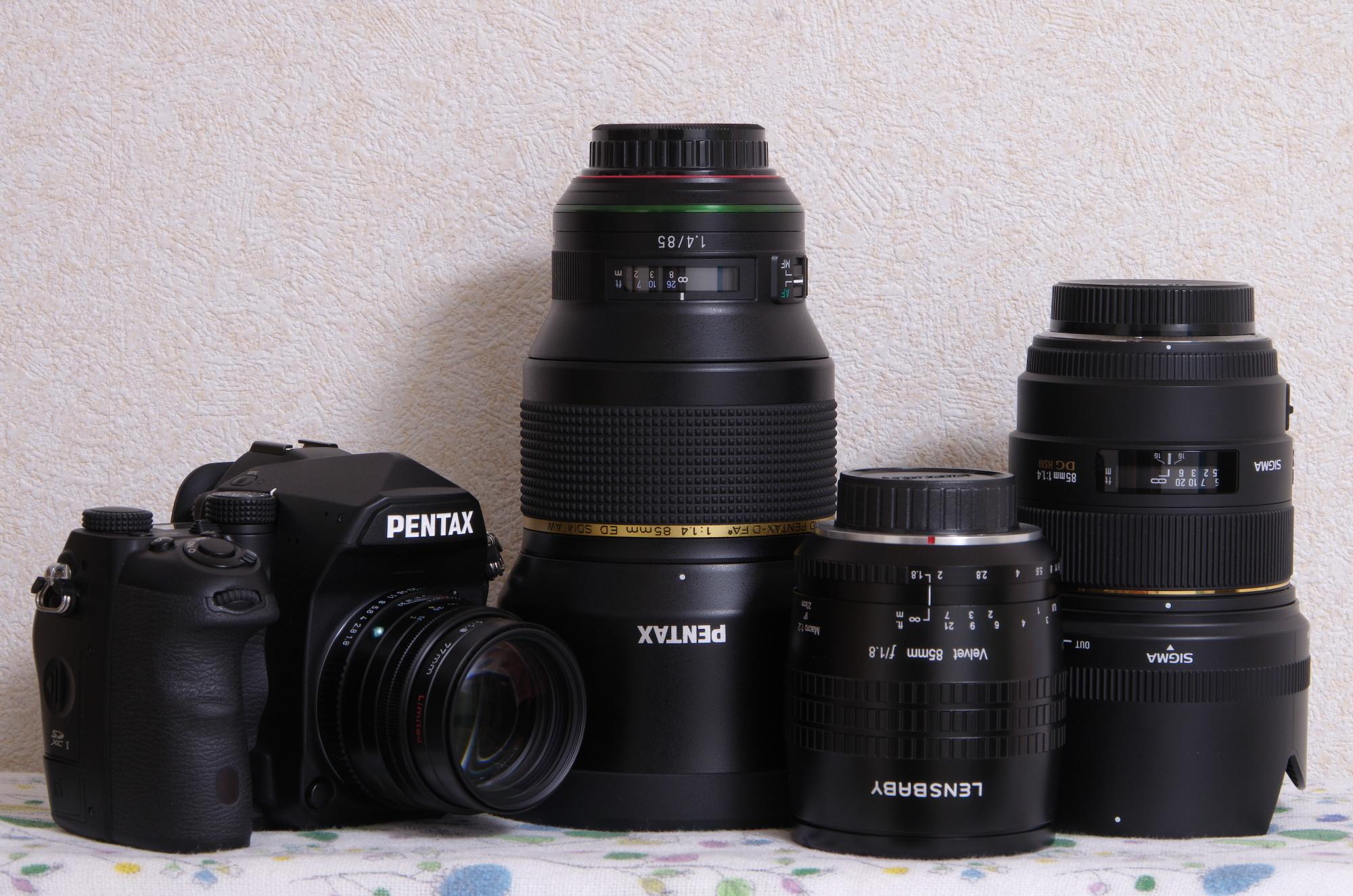 IMGP9256 DA 18-135mm 78mm