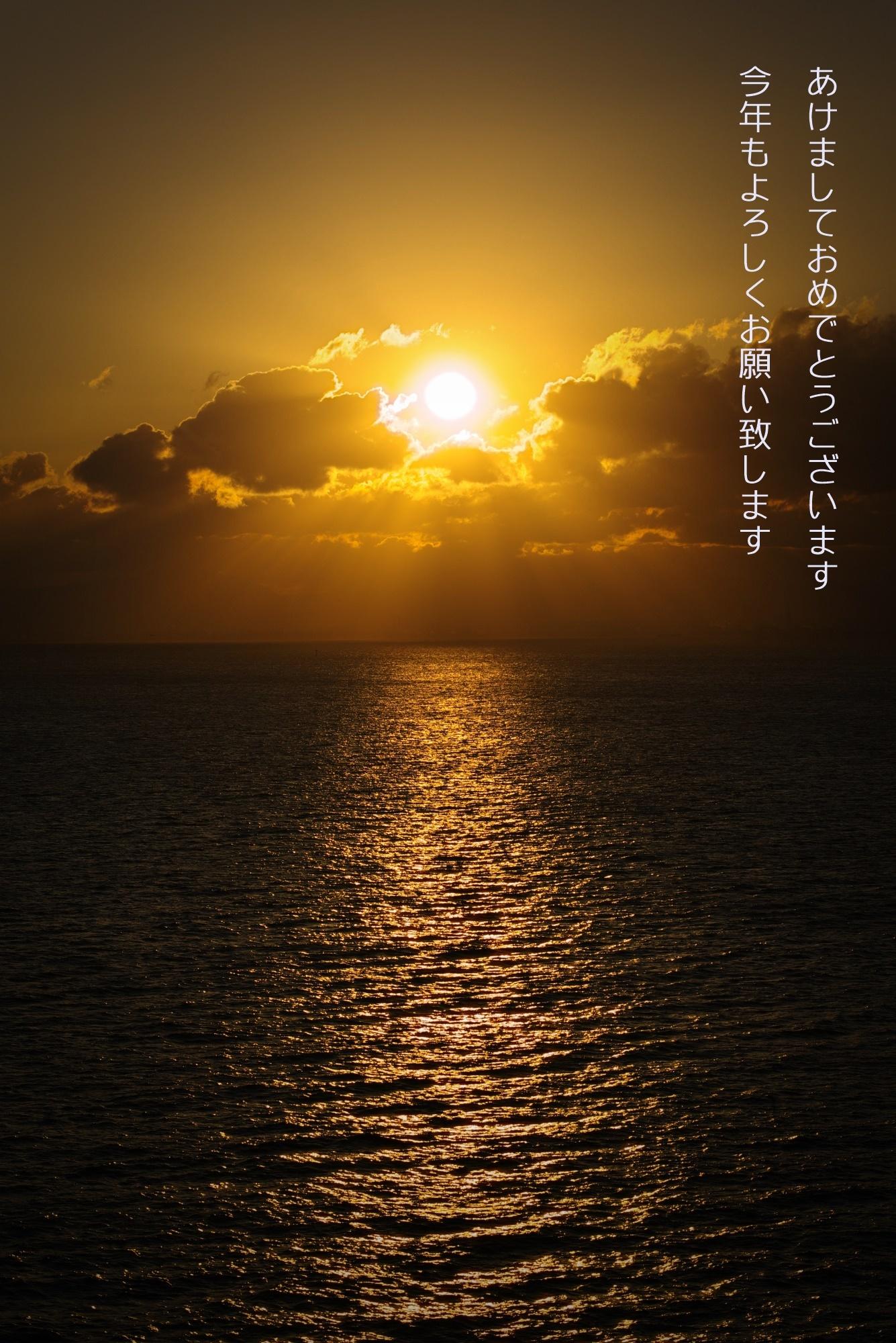 IMGP4024 DFA★85mm