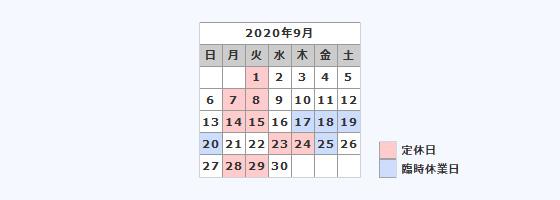 200915_01.jpg