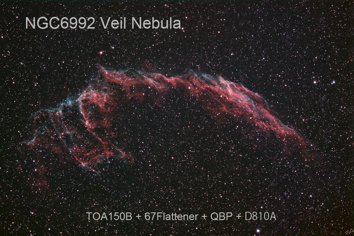 20200529 NGC6992