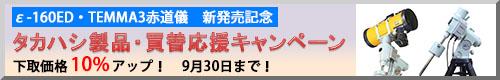 takahashi_2008.jpg
