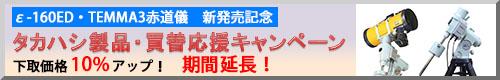 takahashi_2008_03.jpg