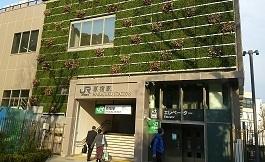 原宿駅 西口