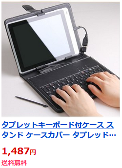 200518_keybord.png