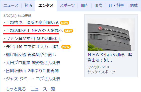 200527_news.png