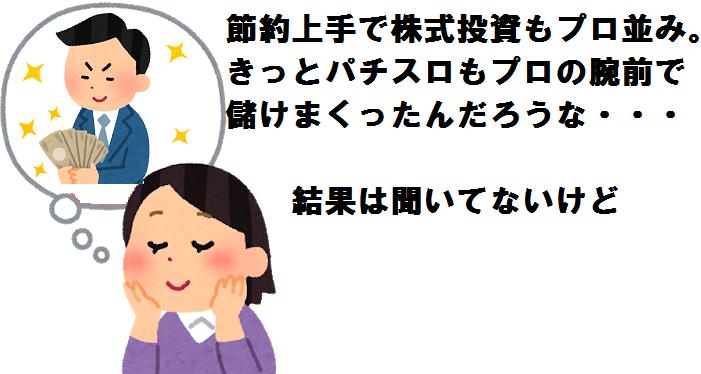 200601_tsuma.png