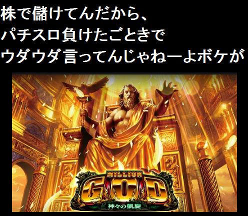 200608_god.png