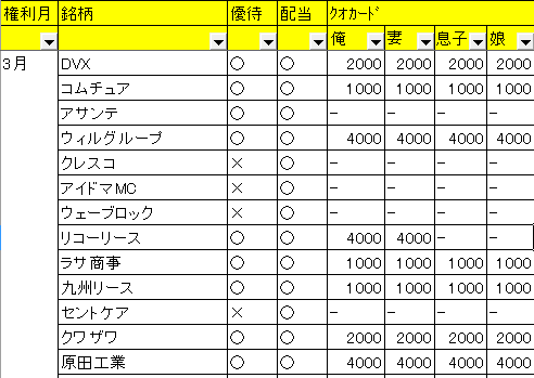 200610_table.png