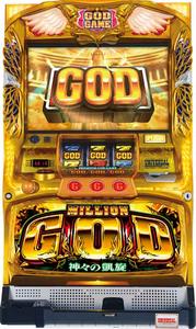 200805_god.png