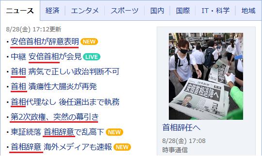 200828_news.png