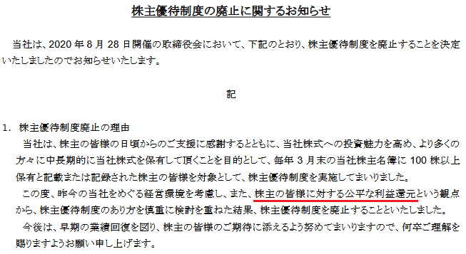 200831_haishi.png
