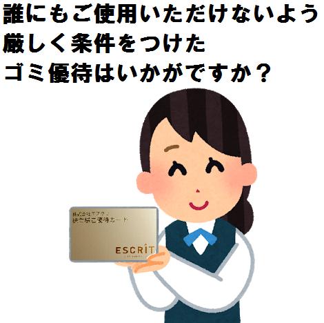 pose_motsu_card.png
