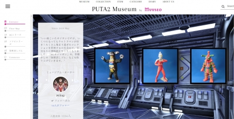 PUTA2 Museum by Muuseo