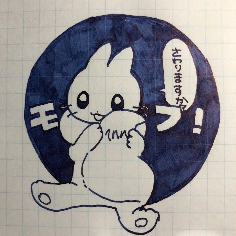 a_fmeQHV.jpg