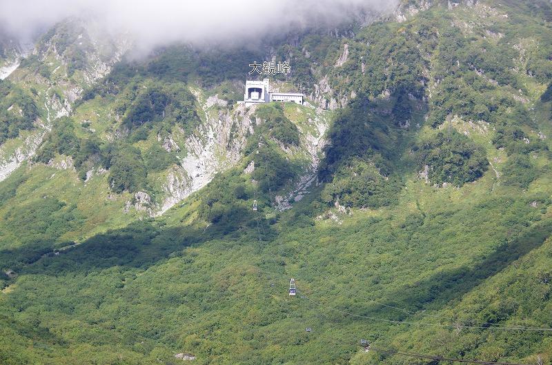202009_立山(浄土山) (6)