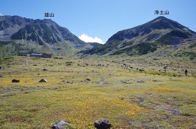 202009_立山(浄土山) (10)