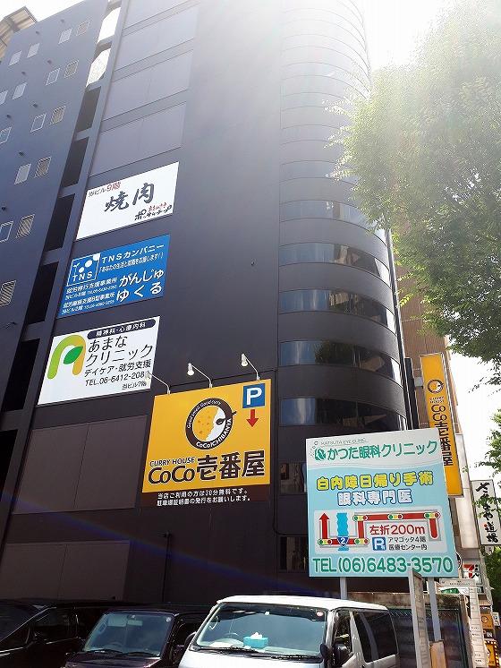 IMG20200801003.jpg