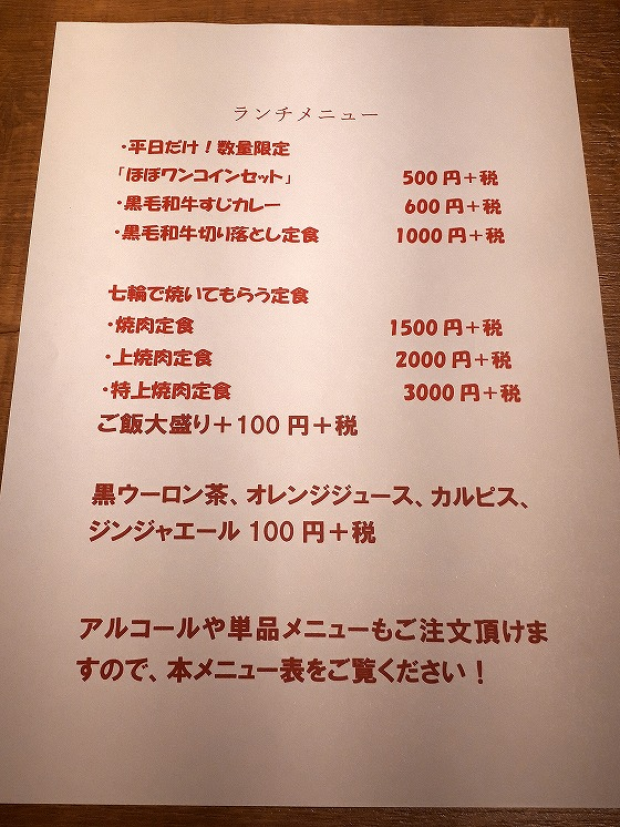IMG20200801018.jpg