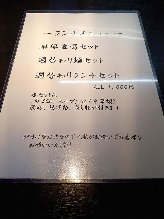 IMG20200805003.jpg