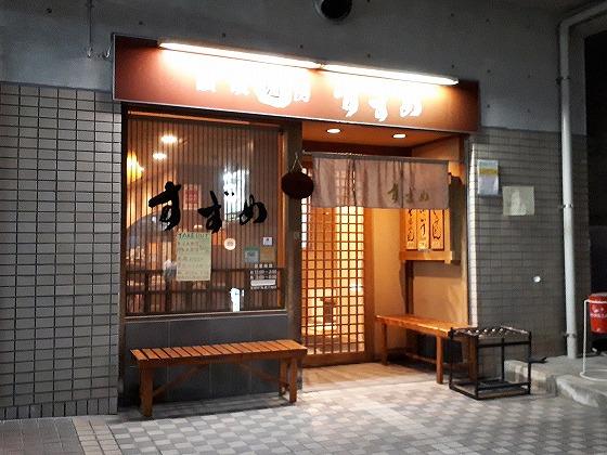 IMG20200813001.jpg