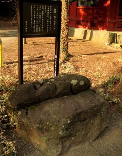 2.伊豆山神社-10D 0901qtc