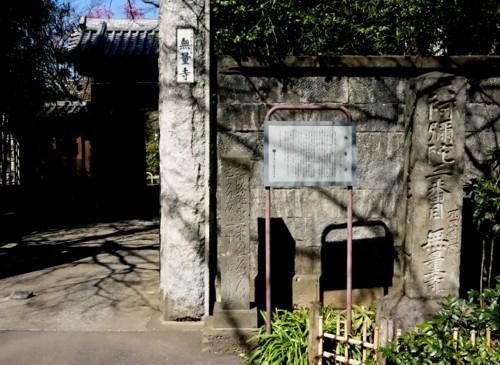 1.無量寺-02D 2102qrc