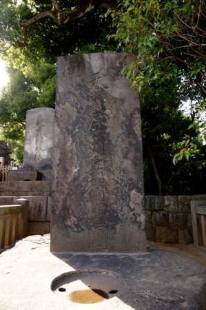 3.泉岳寺:義商天野屋利兵衛浮図碑-02D 2103qc