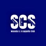 早稲田大学アカペラサークル Street Corner Symphony 公式ブログ