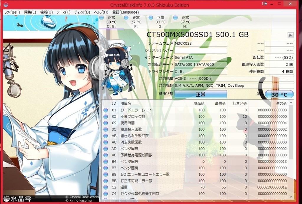 s-s-SnapCrab_NoName_2020-12-13_17-21-54_No-00.jpg