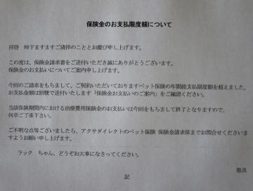 200515(2).jpg